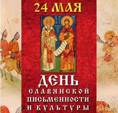 patriarh.in.ua